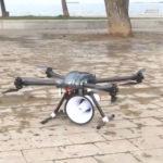 drone dimos thessalonikis