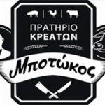 botokosnew